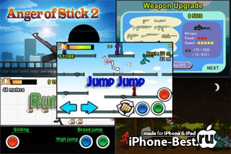 AngerOfStick2 [1.1.7] [ipa/iPhone/iPod Touch]