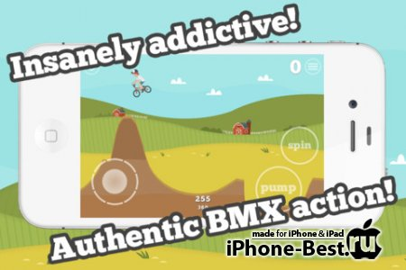 Pumped: BMX [1.1] [ipa/iPhone/iPod Touch/iPad]