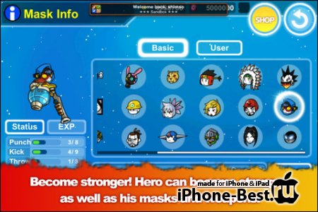 Super Action Hero PLUS [1.0.5] [ipa/iPhone/iPod Touch/iPad]