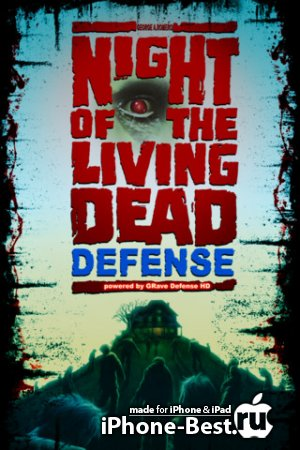 Night of the Living Dead Defense [1.3] [ipa/iPhone/iPod Touch/iPad]