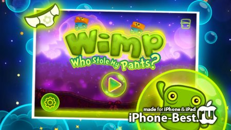 Wimp: Who Stole My Pants? [1.0.2] [ipa/iPhone/iPod Touch/iPad]