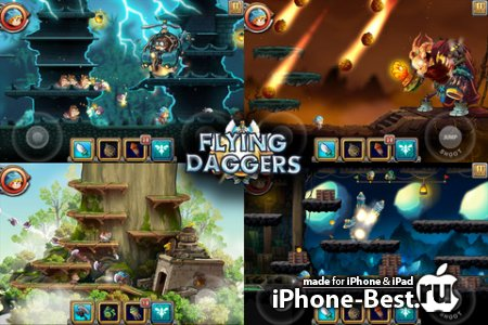 FlyingDaggers [1.2] [ipa/iPhone/iPod Touch/iPad]