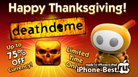 Death Dome [2.0.0] [ipa/iPhone/iPod Touch/iPad]