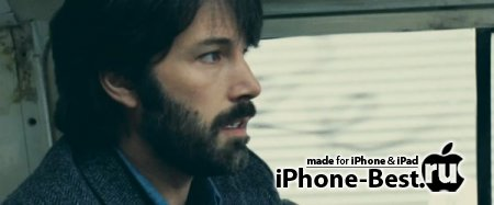 "Операция ""Арго"" / Argo [2012/HDRip/iPhone/iPod Touch/iPad]"