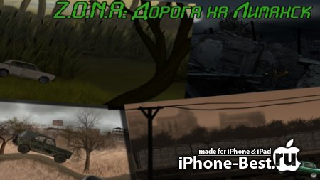 Z.O.N.A: Road to Limansk [1.0.1] [ipa/iPhone/iPod Touch]