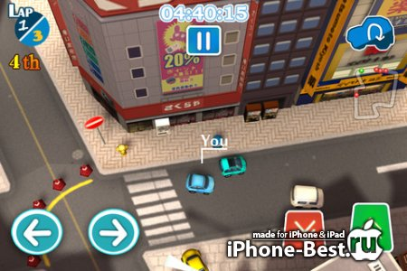 CitiRacing – No Need for Speed [1.5] [ipa/iPhone/iPod Touch/iPad]