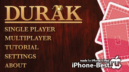 Durak [2.8.1] [ipa/iPhone/iPod Touch]