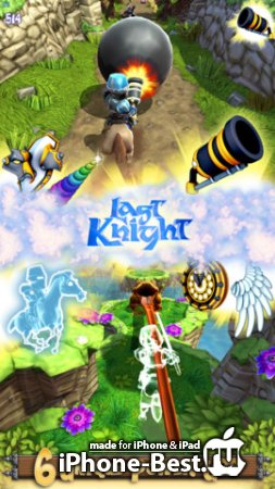 Last Knight HD [1.1] [ipa/iPhone/iPod Touch/iPad]