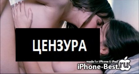 Дикая киска / Joven y alocada / Young and Wild [2012/DVDRip/mp4/iPhone/iPod/iPad]