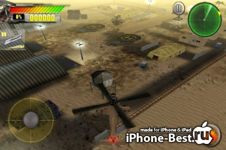 FinalStrike3D [1.0.5] [ipa/iPhone/iPod Touch/iPad]