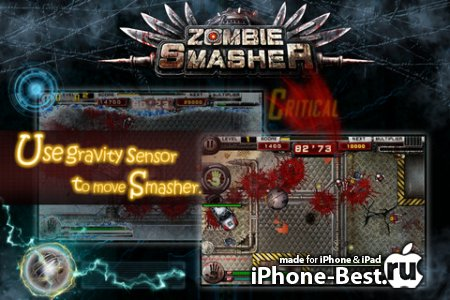 Zombie Smasher HD [1.0.0] [ipa/iPhone/iPod Touch]