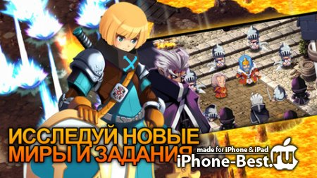ZENONIA® 5 [1.0.6] [ipa/iPhone/iPod Touch/iPad]