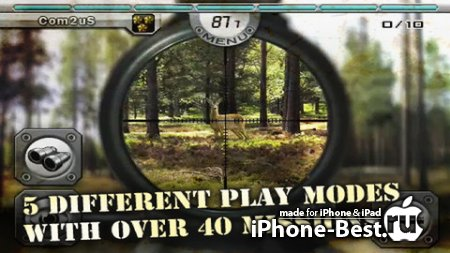 Sniper Vs Sniper: Online [1.3.0] [ipa/iPhone/iPod Touch]