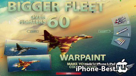 Sky Gamblers: Air Supremacy [1.5.0] [ipa/iPhone/iPod Touch/iPad]