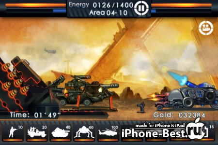 Armageddon [1.0] [ipa/iPhone/iPod Touch]