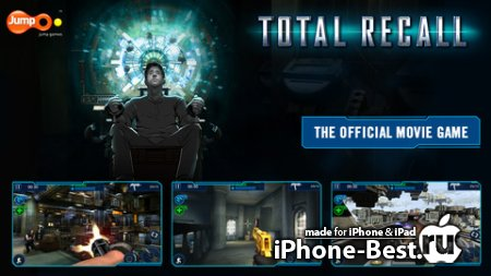 Total Recall Game [1.2.8] [ipa/iPhone/iPod Touch/iPad]