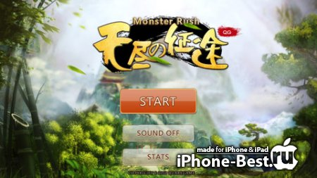 MonstersRush [1.0] [ipa/iPhone/iPod Touch/iPad]
