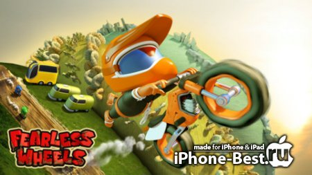 Fearless Wheels [1.0.2] [ipa/iPhone/iPod Touch]