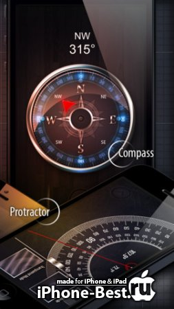 Gadgets: Full Pack – Flashlight, Level, Protractor, Ruler, Compass, Metal Detector, Sound Meter, Vibration Meter [2.0] [ipa/iPhone/iPod Touch]