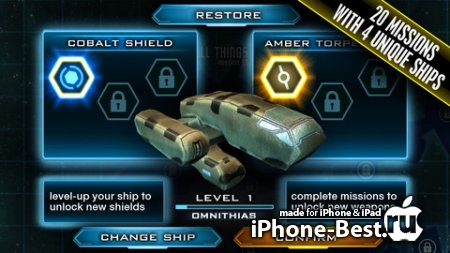 Quantum Legacy HD Turbo [1.0.0] [ipa/iPhone/iPod Touch/iPad]