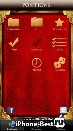 Pocket Kamasutra – Sex Positions from the Kama Sutra and Love Guide [6.0.2] [ipa/iPhone/iPod Touch/iPad]