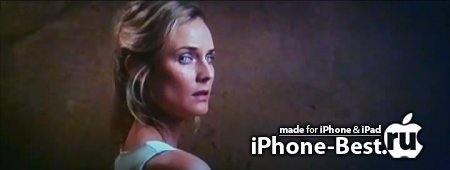 Гостья / The Host [2013/TS/mp4/iPhone/iPod/iPad]