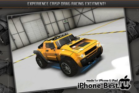 Drag Race Online [1.0] [ipa/iPhone/iPod Touch/iPad]