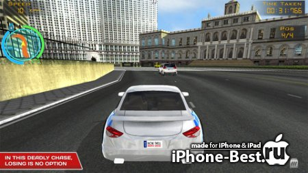 Death Drive: Racing Thrill [8.1.0] [ipa/iPhone/iPod Touch/iPad]