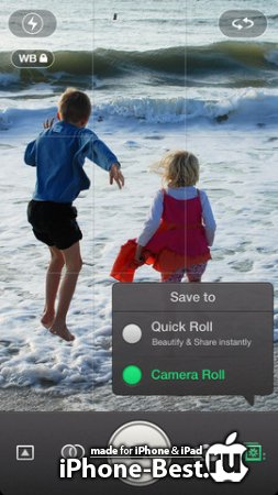 Camera Plus Pro [4.6] [ipa/iPhone/iPod Touch]