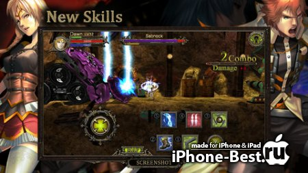 Lemegeton Master Edition [3.02] [ipa/iPhone/iPod Touch/iPad]