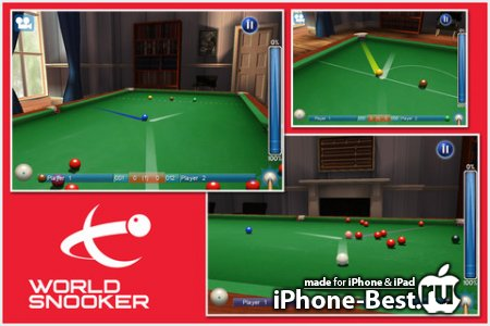 World Snooker [1.5] [ipa/iPhone/iPod Touch/iPad]