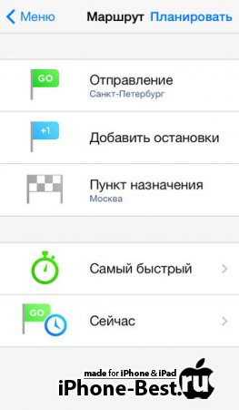 TomTom Russia [1.17] [ipa/iPhone/iPod Touch/iPad]