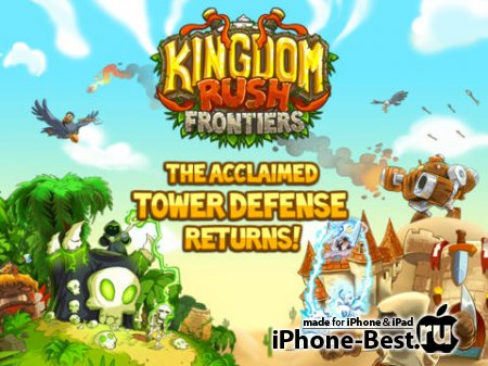 Kingdom Rush Frontiers HD [1.4.1] [ipa/iPad]