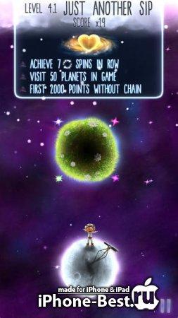 Little Galaxy Family [2.1.8] [ipa/iPhone/iPod Touch/iPad]