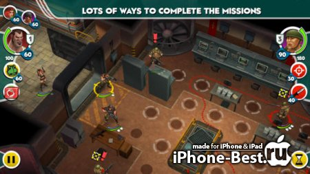 AntiSquad [1.01] [ipa/iPhone/iPod Touch/iPad]