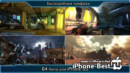 EPOCH.2 [1.2] [ipa/iPhone/iPod Touch/iPad]