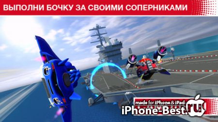 Sonic & All-Stars Racing Transformed [1.7] [ipa/iPhone/iPod Touch/iPad]