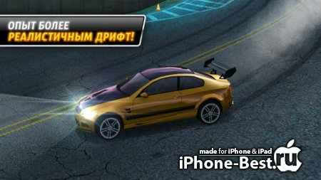Drift Mania: Street Outlaws [1.06] [ipa/iPhone/iPod Touch/iPad]