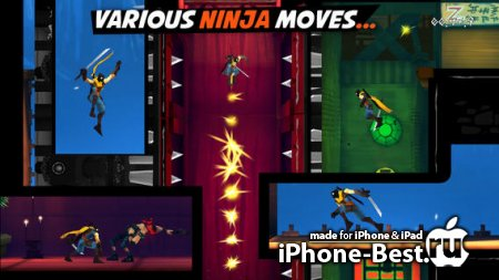 Shadow Blade [1.2.5] [ipa/iPhone/iPod Touch/iPad]