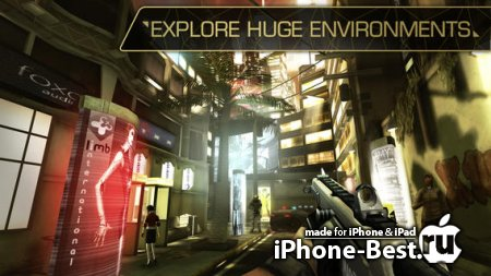 Deus Ex: The Fall [1.0.5] [ipa/iPhone/iPod Touch/iPad]