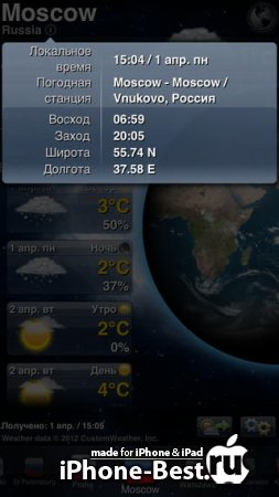 MegaWeather [3.2.6] [ipa/iPhone/iPod Touch]