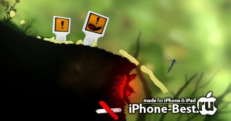 Puddle [1.0.4] [ipa/iPhone/iPod Touch/iPad]