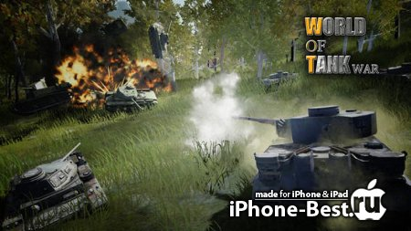 World Of Tank War [1.1.0] [ipa/iPhone/iPod Touch/iPad]