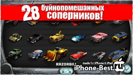Carmageddon [1.6] [ipa/iPhone/iPod Touch/iPad]