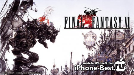 FINAL FANTASY VI [1.0.5] [ipa/iPhone/iPod Touch/iPad]