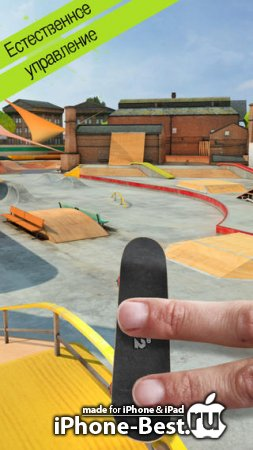Touchgrind Skate 2 [1.2.0] [ipa/iPhone/iPod Touch/iPad]