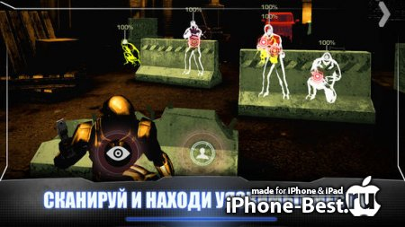 RoboCop [2.0.0] [ipa/iPhone/iPod Touch/iPad]