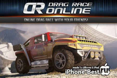 Drag Race Live [1.0] [ipa/iPhone/iPod Touch/iPad]