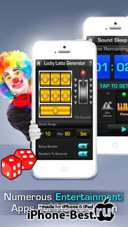 250 Apps In 1 : AppBundle 2 [3.1] [ipa/iPhone/iPod Touch/iPad]