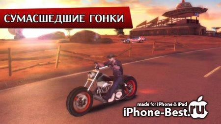 Gangstar Vegas [1.4.1] [ipa/iPhone/iPod Touch/iPad]